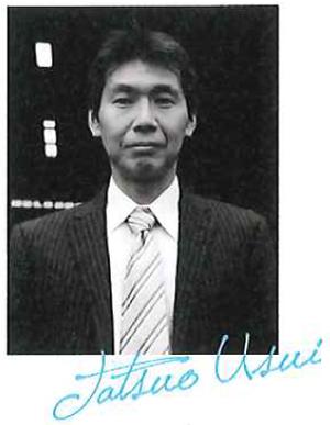 碓井鋼材株式会社 代表取締役 碓井達郎
