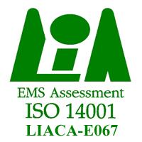 碓井鋼材株式会社 ISO14001