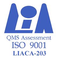 碓井鋼材株式会社 ISO9001